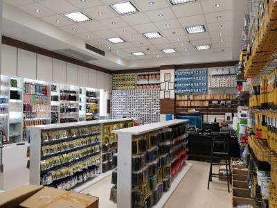 فروشگاه پارسی تل