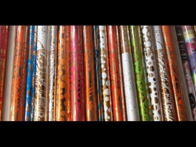کاغذ کادو موقر - کاغذ کادو - بازار - منطقه 12