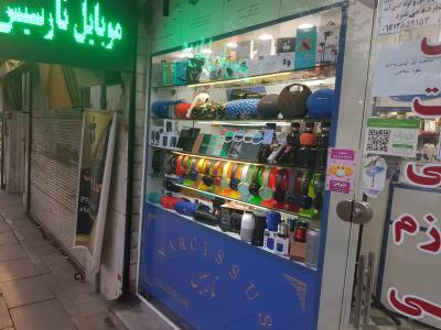 موبایل نارسیس - موبایل - تعمیرات - لوزام جانبی - میدان خراسان