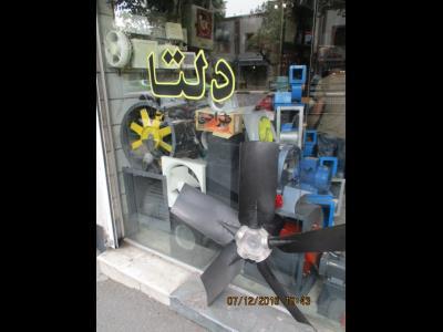 صنایع تهویه دلتا