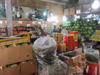 سوپر میوه اکباتان
