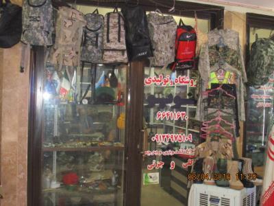 M-AND-A-110  - انواع لباس های ارتشی، انتظامی خیابان امام خمینی