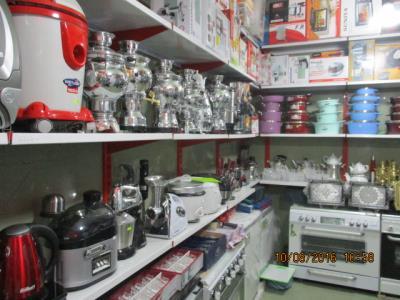 فروشگاه امیرعباس