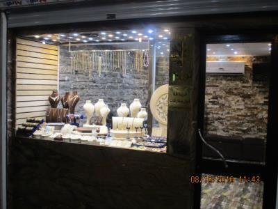 طلا فروشی توژال TOZHAL