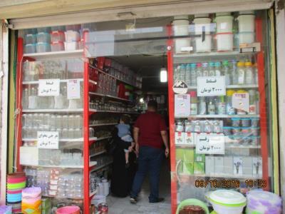 فروشگاه حسینی