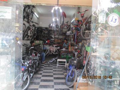 فروشگاه تهران سوار