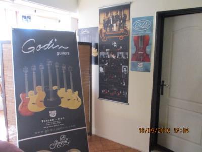 آموزشگاه موسیقی هیوا