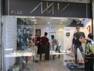 فروشگاه مساوات mosawatt clothing