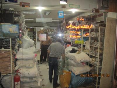 فروشگاه صافی
