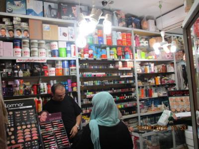 فروشگاه النا - لوازم آرایشی در منطقه آریاشهر - لوازم بهداشتی فردوس شرق
