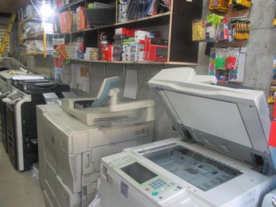 چاپ و دیجیتال بیژن