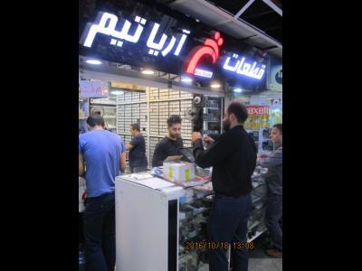 فروشگاه آریا تیم - قطعات جانبی تلفن همراه - قطعات فنی موبایل - منطقه 12 - خیابان جمهوری