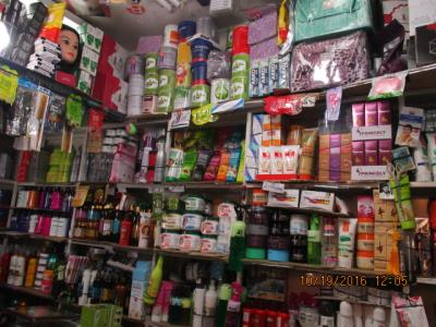 فروشگاه حامد - لوازم بهداشتی - لوازم آرایشی - بازار بزرگ - منطقه 12 - تهران
