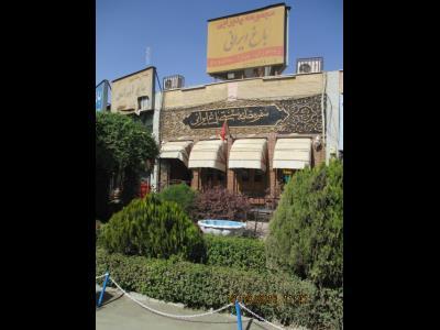 مجموعه پذیرایی باغ ایرانی