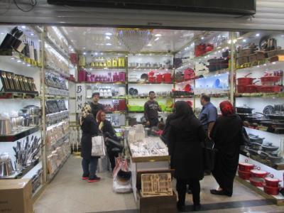 فروشگاه مرکزی BMN