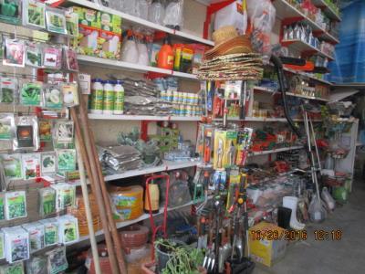 فروشگاه نهاده های کشاورزی و سموم بهداشتی مهندس جعفری