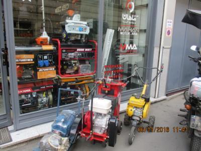 فروشگاه ماهان موتور آریا