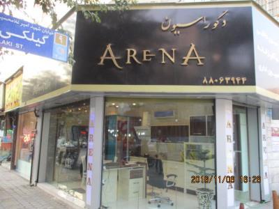 دکوراسیون داخلی آرنا Arena
