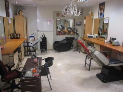آموزشگاه آرایش و پیرایش ترنج