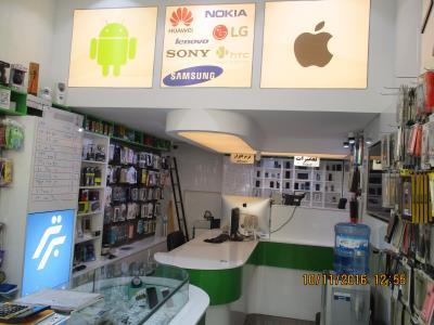 فروشگاه موبایل برتر