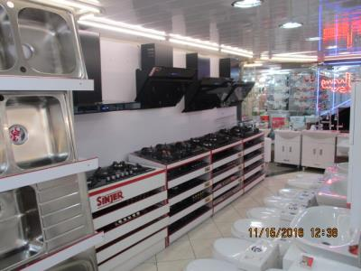 فروشگاه سهیل - شیرآلات - سنگ آنتیک - کابینت پی وی سی - کاشی و سرامیک - بزرگراه رسالت - منطقه 4 - تهران