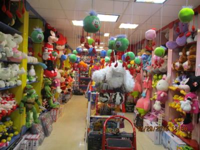 فروشگاه هپی تویز HappyToys