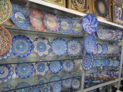فروشگاه هنر ایران زمین