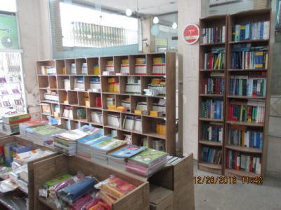 بانک کتاب منتظران منجی