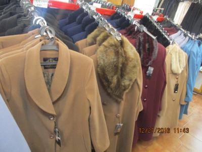 فروشگاه سعید - مانتو زنانه بهبودی - آزادی - مانتوهای اداری بهبودی - انواع پالتو  بهبودی - شلوار و روسری و کیف - آزادی