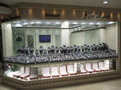 جواهری باگت - جواهرسازی - جواهر فروشی - سنگهای قیمتی - تجریش - انگشتر - گردنبند - دستبند - منطقه 1 - تهران