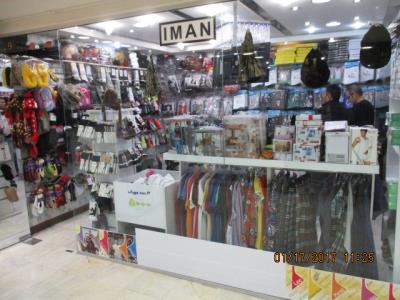 فروشگاه ایمان