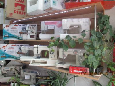 فروشگاه و تعمیرگاه چرخ خیاطی خزائی