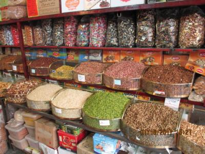 فروشگاه سرخ دانه