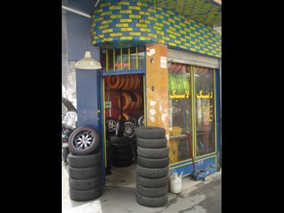 فروشگاه رینگ و لاستیک گلچین (علی اسپرت)
