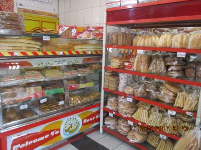 نان فانتزی شهرک