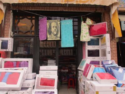 حوله تهران (شال فروش)