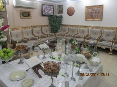 دفتر رسمی ازدواج (شماره 18)