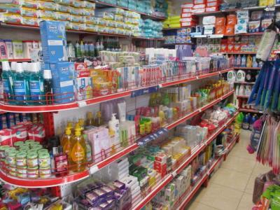 فروشگاه شوینده بهداشتی منصور