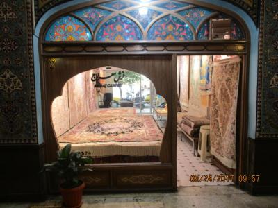فرش معراج Meraj Carpet