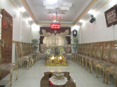دفتر ازدواج 194 وطلاق 74 تهران