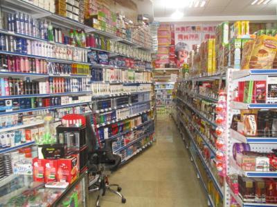 فروشگاه های زنجیره ای یاران دریان (شعبه جامی)