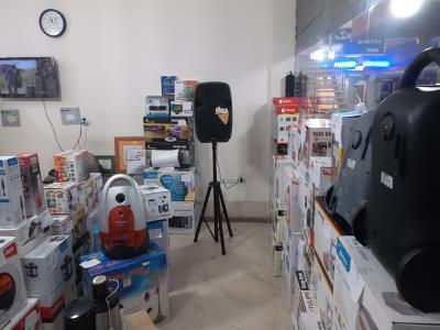 فروشگاه سالار(فرجی)