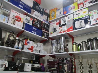 فروشگاه بازرگان