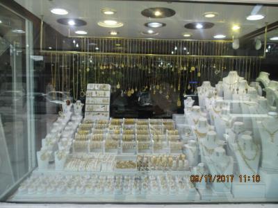 جواهری ماهان - طلا و جواهر - شهرک ولیعصر