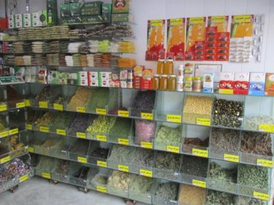 عطاری حکیم شهرک ولیعصر - ادویه جات - گیاهان دارویی - انواع عرقیات - داروهای گیاهی - منطقه 18
