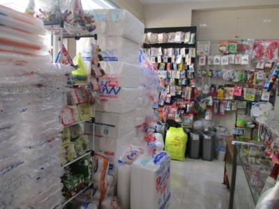 فروشگاه رفیعی