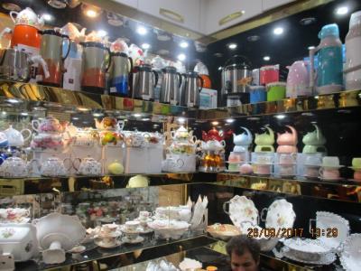 فروشگاه اقبال