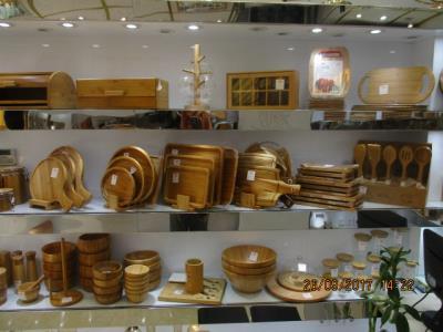 فروشگاه پاپا (بازرگانی معصومی)