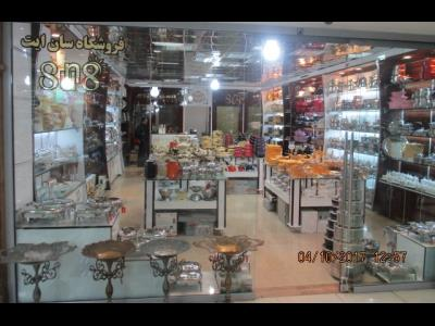 فروشگاه سان ایت