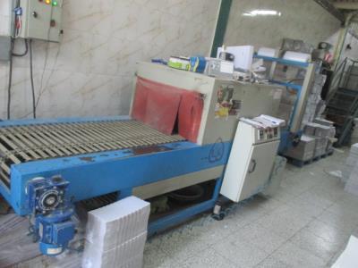 شرکت چاپ و بسته بندی امیر عزتی